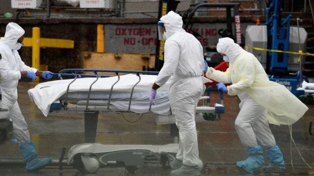 Nicaragua reporta 190 fallecidos por la covid-19 y 8,121 casos confirmados