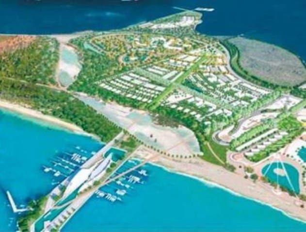 Proyecto: Cabo Rojo
