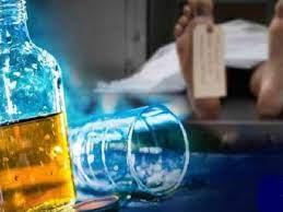 Muere haitiano con alcohol adulterado