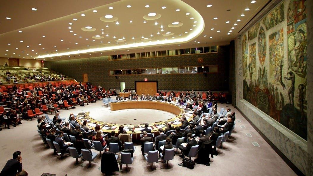 El Consejo de Seguridad de la ONU se reunirá sobre Haití este jueves