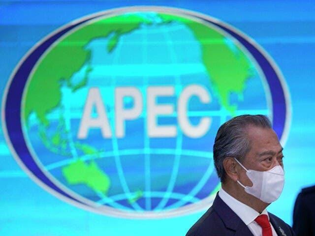 EEUU será sede del foro APEC en 2023