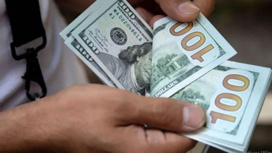 El Legislativo puertorriqueño aprueba elevar el salario mínimo en la isla