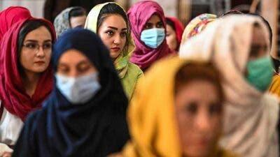 El Talibán promete respetar los derechos de las mujeres