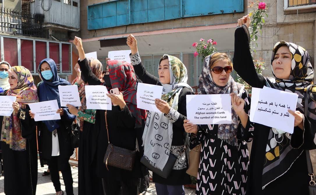 Afganas protestan por segundo día para reclamar sus derechos