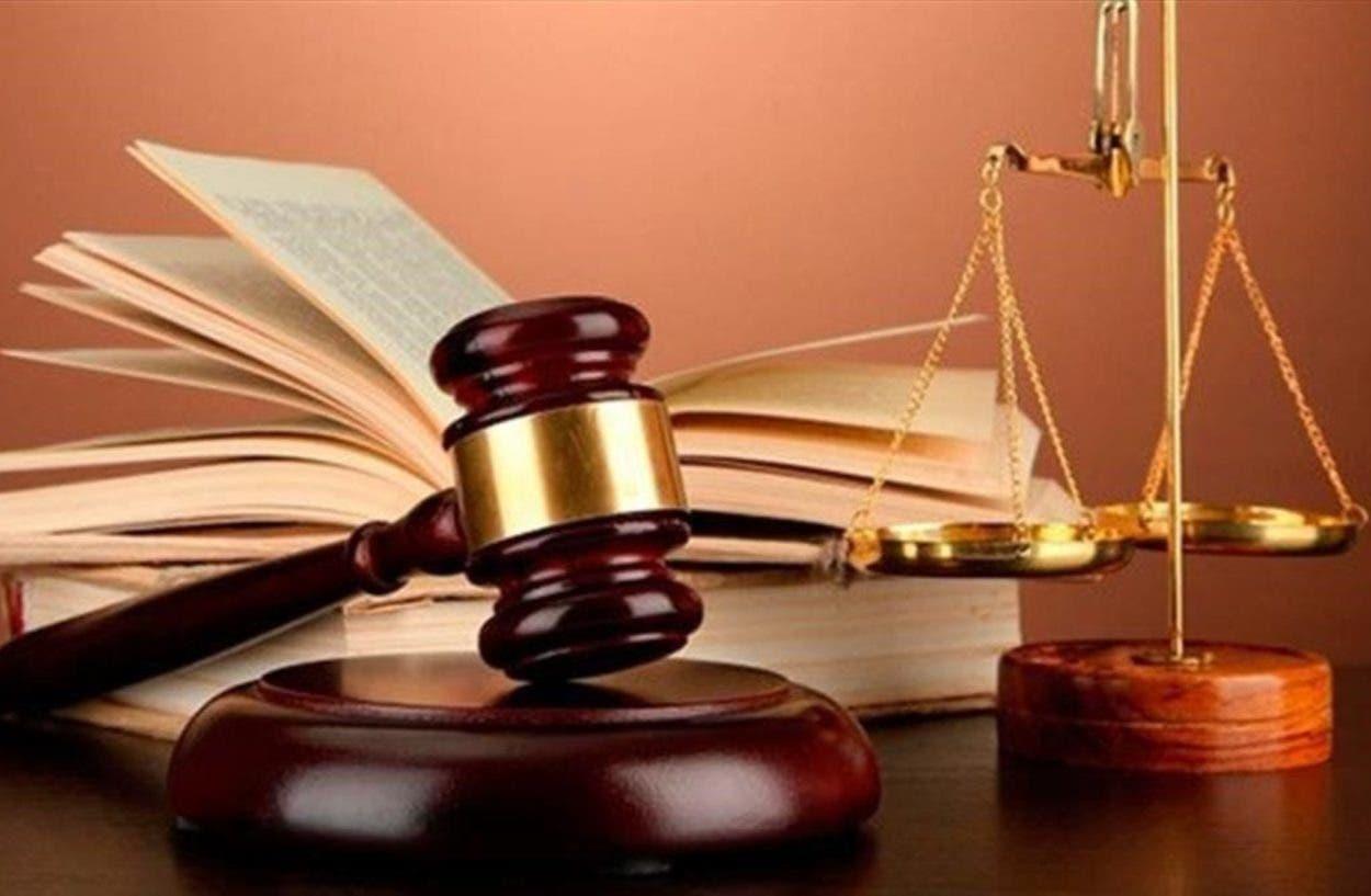 A paso de tortuga: Códigos para modernizar y agilizar la Justicia en RD llevan 22 años en Congreso