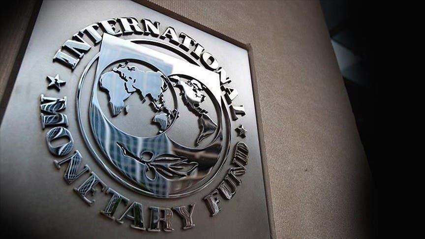 FMI- Latinoamérica será región inflación más alta del mundo en 2021