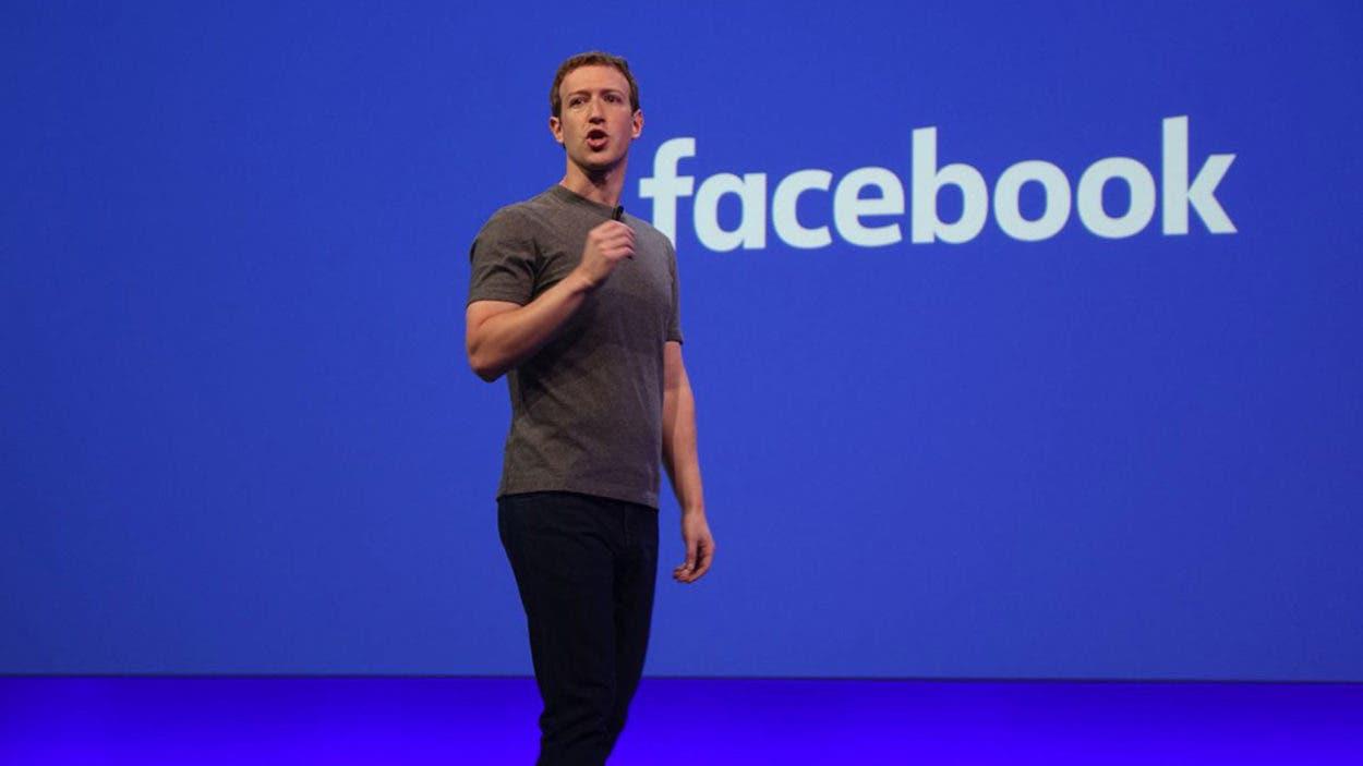 Facebook cambiaría de nombre para lanzar el «metaverso»
